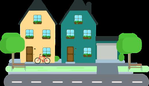 空き家を無料で手に入れる|田舎への移住を考えている人へのアドバイス