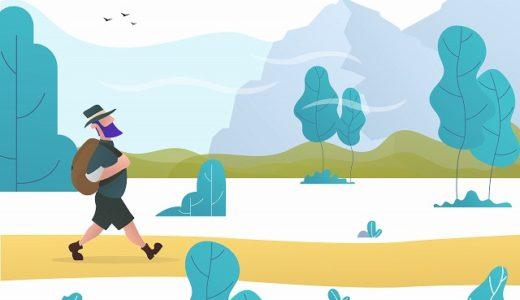 田舎で副業サラリーマンの山歩き|山菜採り初心者の僕は山菜を採れるのか?